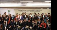 The 35 trainees under Singapore International Foundation