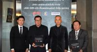 Surin Krittiyapongpunt, Executive Vice-President and Acting Managing Director of Bangkok Entertainment Co. Ltd,  Brian L. Marcar,  Organising Committee Chairman Suwat Liptapanlop and Surachart