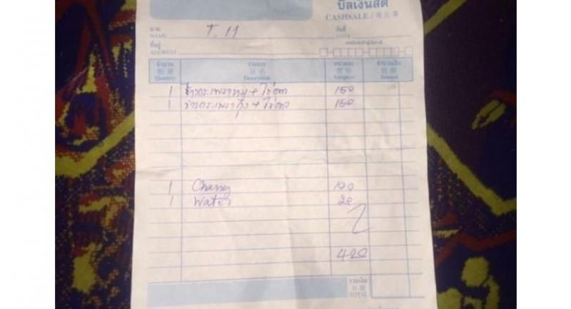 The bill total was 420 baht for four items. Photo: Kritsada Mueanhawong