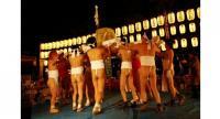 The Japanese will be celebrating Saidai-Ji Eyo Hadaka Matsuri in the middle of this month.