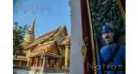 With Chinese porcelain, traditional Thai architecture and European interior design, Wat Ratchabophit is a beautiful Buddhist temple located just a short walk from the Grand Palace.