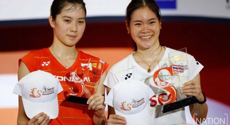 Aya Ohori and Busanan Ongbamrungphan