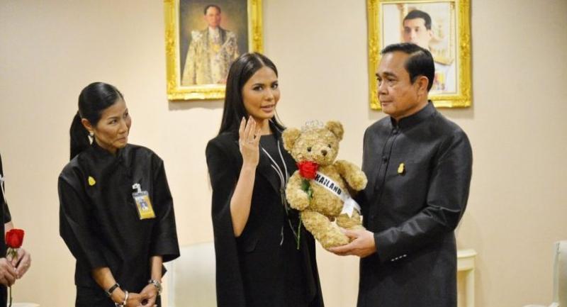 Miss Thailand Universe 2016 Chalita
