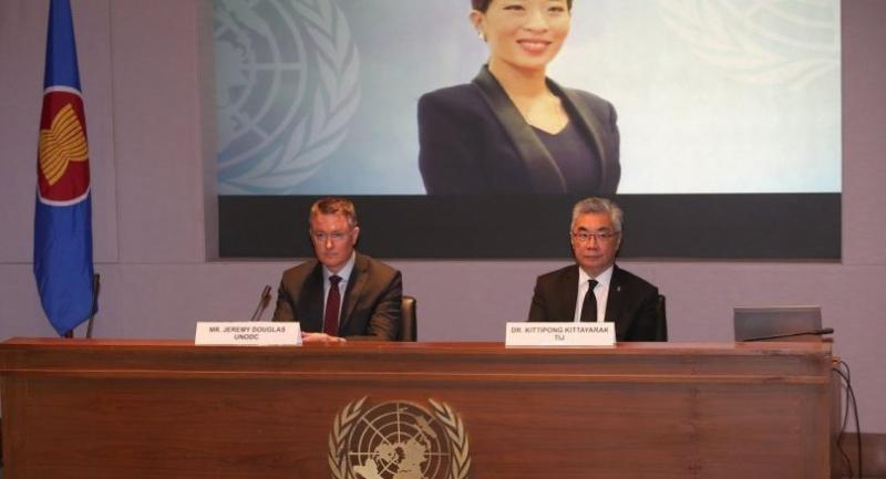 The United Nations Office on Drugs and Crime yesterday appointed HRH Princess Bajrakitiyabha Mahidol as a Goodwill Ambassador on the Rule of Law for Southeast Asia.
