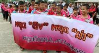 Children hold a banner reading