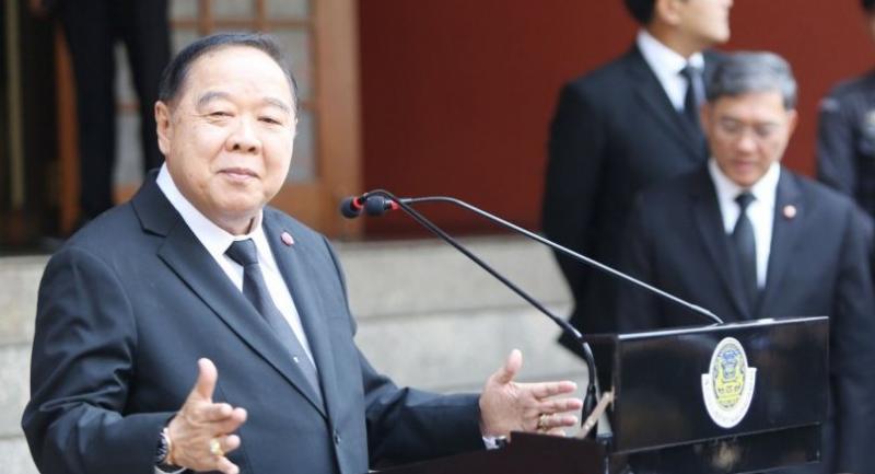 file photo : Gen Prawit Wongsuwan