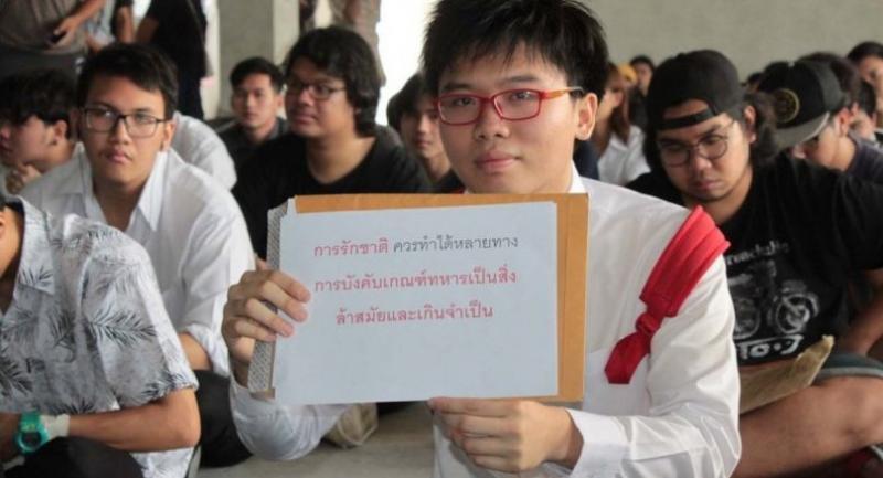 Netiwit//Photo : Suthinan Kongsin