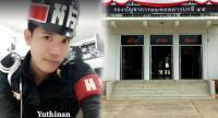 File photo : Private Yuthkinan Boonniam