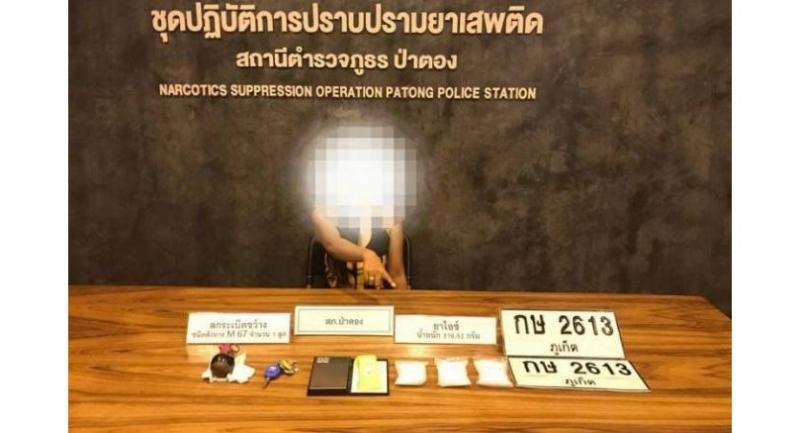 Urai was charged with possession of a category 1 drug with intent to sell, as well as possession of a bomb. Photo: Kritsada Mueanhawong/Phuket Gazette