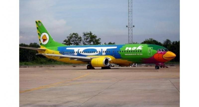 Nok Air apologised to it's passengers, but explained that passenger safety was their priority. Photo: Gazette file