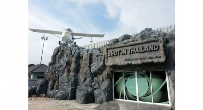 Photo via: http://travel.thaiza.com