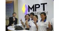Toshitake, left, and MPT staff.