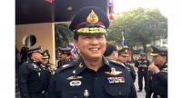 Lt Gen Weerachai Intusophon