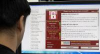 A photo shows staff monitoring the spread of ransomware cyber-attacks at the Korea Internet and Security Agency (KISA) in Seoul More cyberattacks could be in the pipeline after the global havoc caused by the Wannacry ransomware./AFP