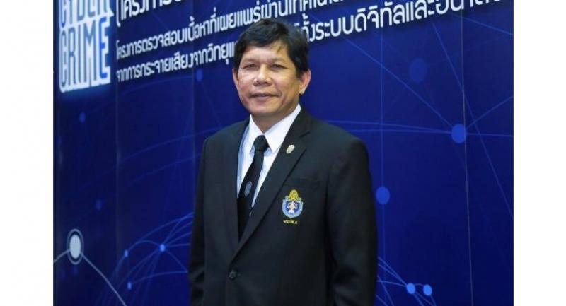 Somsak Kaosuwan