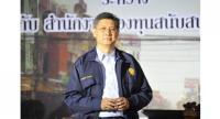 Chanchao