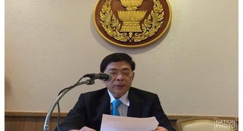 Yutthana Thapcharoen, spokesman of National Legislative Assembly's (NLA) law vetting committee