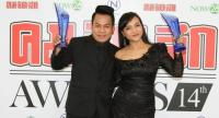 Yingyong Yodbuangam and Cathaleeya Marasri won the Best Timeless Song by Male Artist and Female Artist awards respectively.