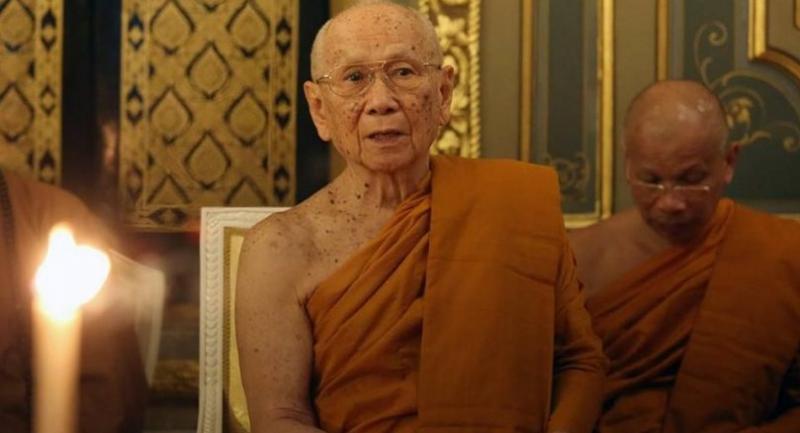 The Supreme Patriarch