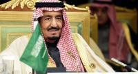 This file photo taken on December 10, 2015 shows Saudi King Salman bin Abdulaziz. // AFP PHOTO