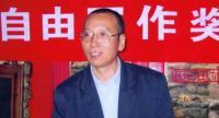 File photo: Liu Xiaobo // EPA PHOTO