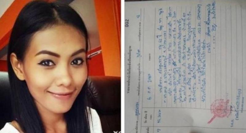 Picha Nampadung, 35, was reported missing by her relatives. Photo: Kritsada Mueanhawong