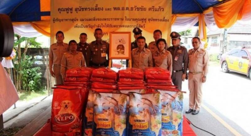 R/Adm Thawatchai Srikaew presented the donations on behalf of the Royal Family. Photo: Phuket PR