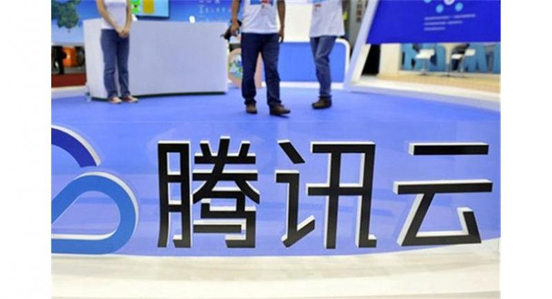 The logo of Tencent Cloud is pictured at an exhibition in Fuzhou, Fujian province, June 18, 2016. [Photo/VCG]