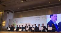 TaiwanThailand sign industrial collaboration and  ready to support Thailand to develop its ambitious development project of Eastern Economic Corridor (EEC).