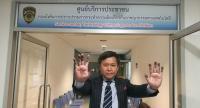Pravit Rojanaphruk