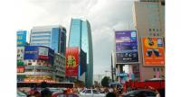 Zhongguancun, an area near the Fourth Ring Road in Beijing, has become a byword for the country's booming IT industry.