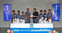 Sanjay Mishra (centre-right), the chief executive officer of Tata Motors (Thailand) Ltd, handed over sport equipment donations to Sombat Wongniem (Centre-left), coordinator of the Football Academy, Department of Children and Youth Affairs.