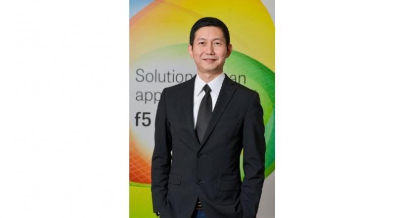 Watchara Jiracharoensuwan, Country Manager, F5 Networks