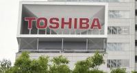 This photo taken on May 15 shows Toshiba Corp.'s headquarters in Minato Ward, Tokyo.
