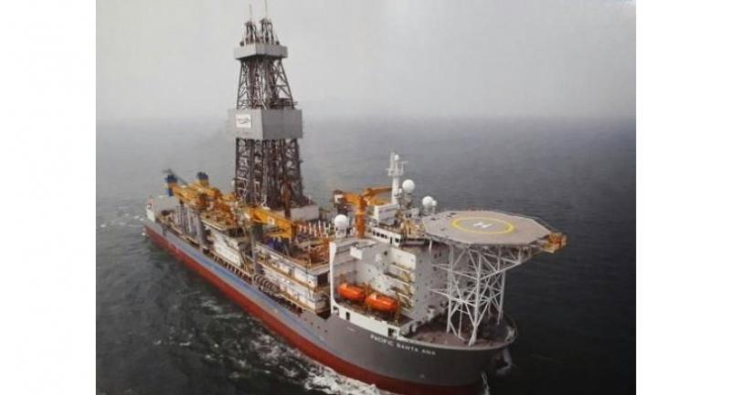 A drill ship. (Photo-EMG)