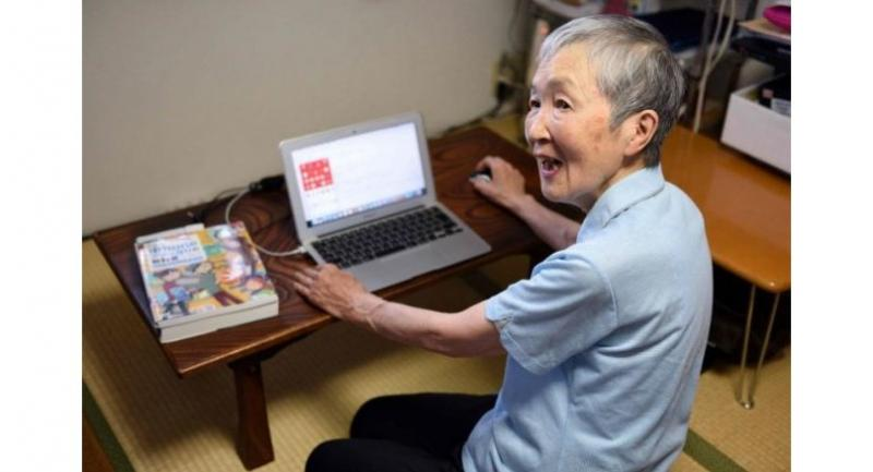 Masako Wakamiya created her first iPhone app at age 81 because she wanted to give other seniors something fun to enjoy on their smartphones or tablets. /AFP