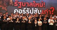 """Pramon Sutivong, chairman of the Anti-Corruption Organisation of Thailand, joins representatives from the public and private sectors at the """"New Government: Old Corruption"""" event yesterday, marking National Anti-Corruption Day."""