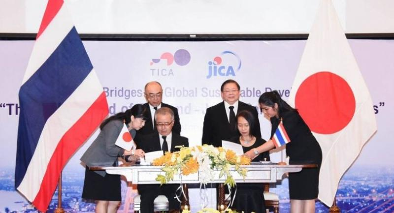 signing of TICA-JICA partnership agreement (courtesy of the Foreign Ministry)