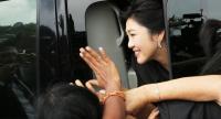 File photo: Former prime minister Yingluck Shinawatra.