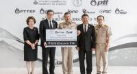 Photo shows (from left): Nitima Thepvanangkul, PTTEP Chief Financial Officer, Somporn , Pol Lt General Chinnatat Meesuk, GeneralSurasak and Yongyut Jantararothai, deputy permanent secretary for Energy during the ceremony recently.