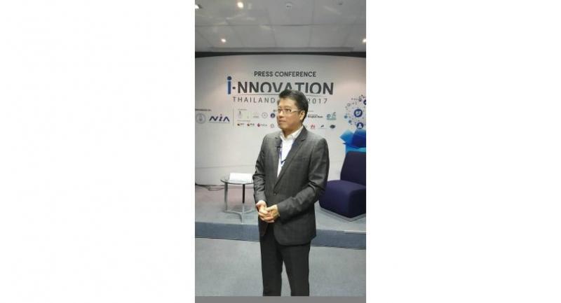 Pun-arj Chairatana, the NIA executive director
