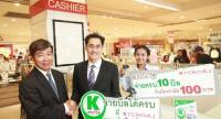 Parames Promburee (right), head of retail business development department of KASIKORNBANK PCL, and Susumu Sekine, managing director of Bangkok-Tokyu Department Store Co Ltd, Tokyu Department Store, MBK Centre branch.