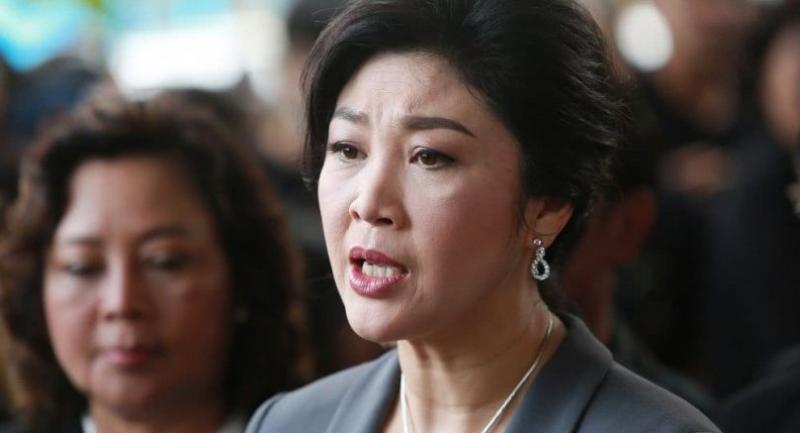 ex-PM Yingluck Shinawatra