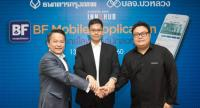 Bualuang mobile app eases transactions