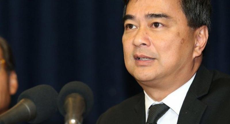 Abhisit.
