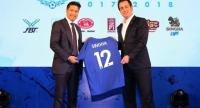 Bhurit Bhirombhakdi, Managing Director of Boonrawd Trading Co.,Ltd, and  Ed Connock, Head of Global Activation at Chelsea FC