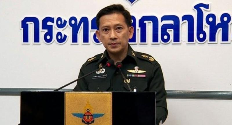 The ministry's spokesman, Lt General Kongcheep Tantravanich