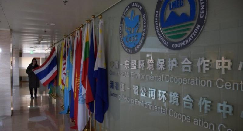 Office of Lancang Mekong Environmental Cooperation Center in Beijing