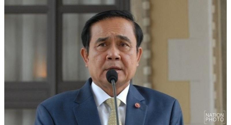 PM Prayut.