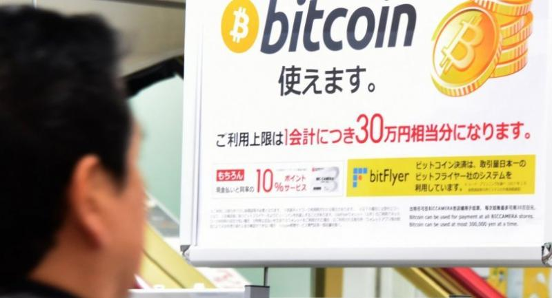 bitcoin dealer in pakistan